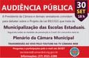 Audiência Pública para debater a Municipalização será 30 de setembro.